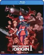 Mobile Suit Gundam. The Origin I. Blue-Eyed Casval (Blu-ray)
