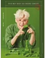 Xia (Junsu) - 2019 Way Back Xia Encore Concert In Korea (3 Dvd)