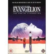 Neon Genesis Evangelion. The End Of Evangelion