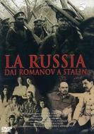 La Russia. Dai Romanov a Stalin