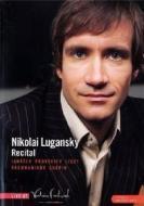Nikolai Lugansky. Piano Recital