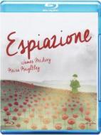Espiazione (Blu-ray)