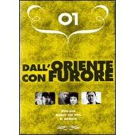 Dall'oriente con furore (Cofanetto 3 dvd)