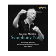 Gustav Mahler. Sinfonia n.4 (Blu-ray)