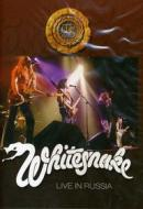 Whitesnake - Live In Russia