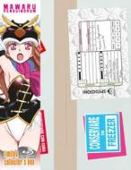 Mawaru Penguindrum - The Complete Series - Ltd Collector's Box (Eps 01-24) (4 Blu-Ray) (Blu-ray)