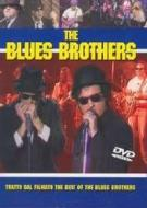 The Blues Brothers. Best Of Blues Brother