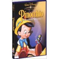 Pinocchio (Edizione Speciale)