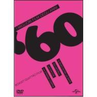 I migliori film degli anni '60. Vol. 1 (Cofanetto 4 dvd)