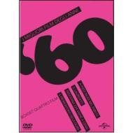 I migliori film degli anni '60. Vol. 2 (Cofanetto 4 dvd)