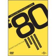 I migliori film degli anni '80. Vol. 1 (Cofanetto 4 dvd)