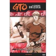 G.T.O. Great Teacher Onizuka. Disco 3