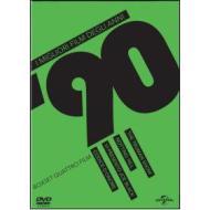 I migliori film degli anni '90. Vol. 1 (Cofanetto 4 dvd)
