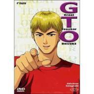 G.T.O. Great Teacher Onizuka. Disco 4