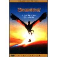Dragonheart (Edizione Speciale)