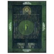 Cofanetto guerra. Limited Edition (Cofanetto 10 dvd)