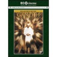 Gandhi(Confezione Speciale)