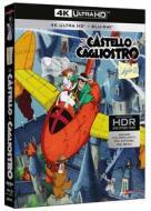 Lupin III - Il Castello Di Cagliostro (Blu-Ray 4K Uhd+Blu-Ray) (2 Blu-ray)