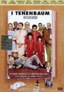 I Tenenbaum (Edizione Speciale 2 dvd)