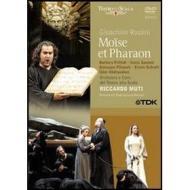 Gioacchino Rossini. Moise et Pharaon (2 Dvd)