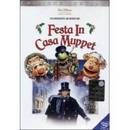 Festa in casa Muppet (Edizione Speciale)