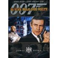 Agente 007. Si vive solo due volte