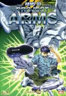 Project Arms. Vol. 03