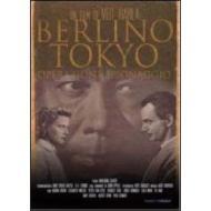 Berlino Tokio operazione spionaggio