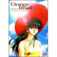 Orange Road. The Movie. E poi, all'inizio di quella estate...