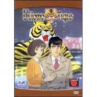 L' uomo tigre. Vol. 06