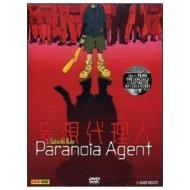 Paranoia Agent. Vol. 1(Confezione Speciale)