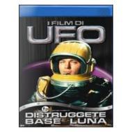 UFO distruggete base Luna (Blu-ray)