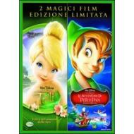 Trilli - Peter Pan (Cofanetto 3 dvd)