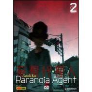 Paranoia Agent. Vol. 2