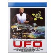 UFO annientate Shado, uccidete Straker... stop (Blu-ray)