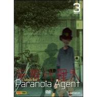 Paranoia Agent. Vol. 3
