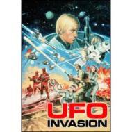 Invasion: UFO (Blu-ray)