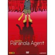 Paranoia Agent. Complete Edition (3 Dvd)
