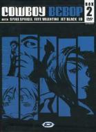 Cowboy Bebop. Ultimate Edition. Box 2 (4 Dvd)