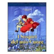 I sospiri del mio cuore (Blu-ray)