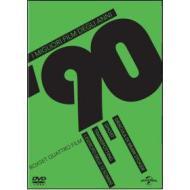 I migliori film degli anni '90. Vol. 2 (Cofanetto 4 dvd)