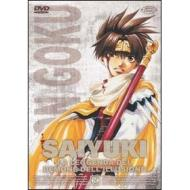 Saiyuki. La leggenda del demone dell'illusione. Vol. 02