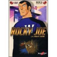 Rocky Joe. Vol. 06 (2 Dvd)