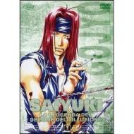 Saiyuki. La leggenda del demone dell'illusione. Vol. 03
