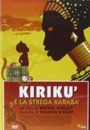 Kirikù e la strega Karabà