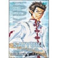 Saiyuki. La leggenda del demone dell'illusione. Vol. 06