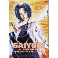 Saiyuki. La leggenda del demone dell'illusione. Vol. 09