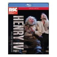 William Shakespeare. Henry IV Part 1. Enrico IV. Parte 1 (Blu-ray)