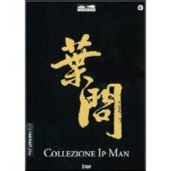 Ip Man. Ip Man 2 (Cofanetto 2 dvd)