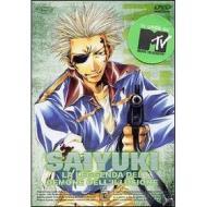 Saiyuki. La leggenda del demone dell'illusione. Vol. 10